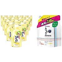 【セット買い】【ケース販売】 さらさ 柔軟剤 詰め替え 480mlx16個 & さらさ 洗濯洗剤 液体 詰め替え 超特大 1.35kg