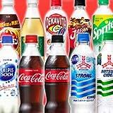 いろいろな炭酸飲料飲んでみませんか?セット 24種類 24本 コカコーラ スプライト ペプシ ウィルキンソン 三ツ矢サイダー カルピスなど