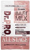 Dr.PRO. ドクター・プロ ベビーミルク 猫用 300g