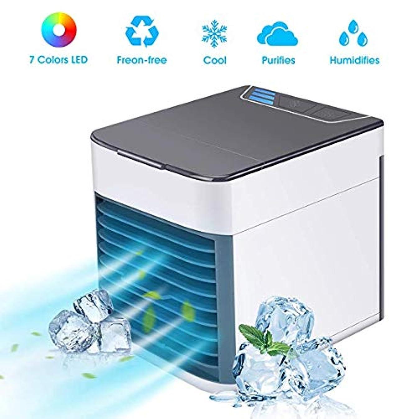 怒っている忍耐不定パーソナルクーラー、usbポータブルabs物質的な加湿器エアコンファンデスクトップ低ノイズオフィスキャンプ