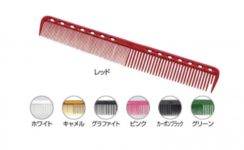 抵抗力があるケープ療法Y.S. PARK Professional ワイエスパーク プロフェッショナル / コーム CL339 ピンク