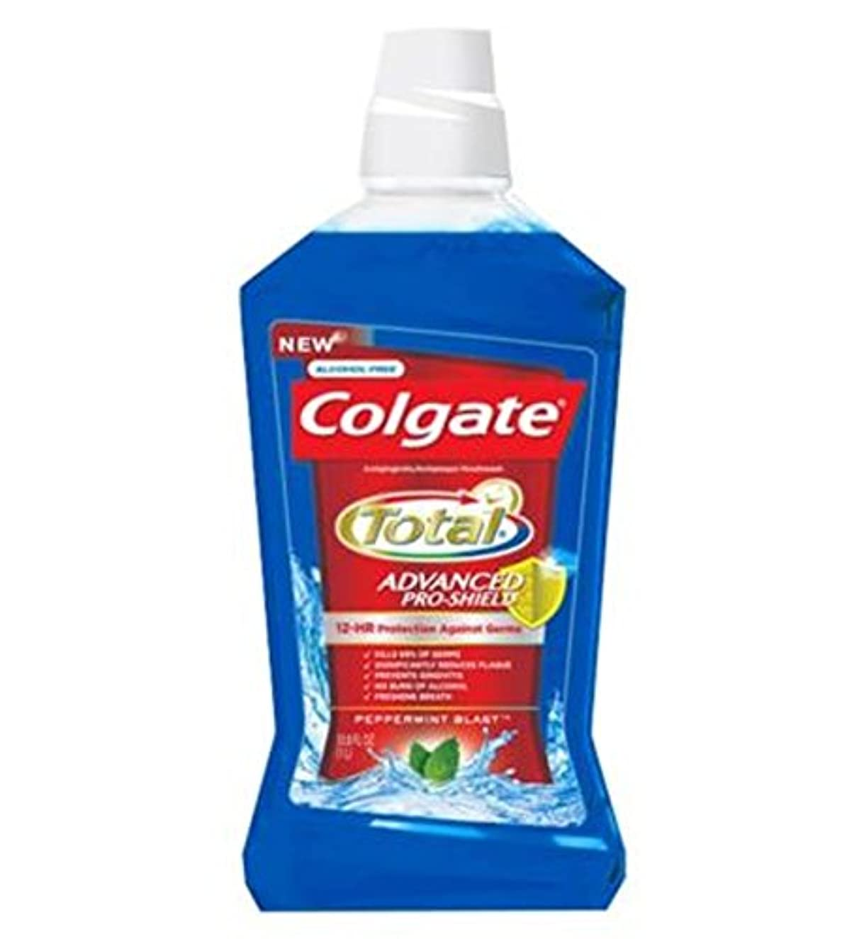 くるみ信頼性ドナーColgate Mouthrinse Total Blue 500ml - コルゲートの口内洗浄剤の総ブルー500ミリリットル (Colgate) [並行輸入品]