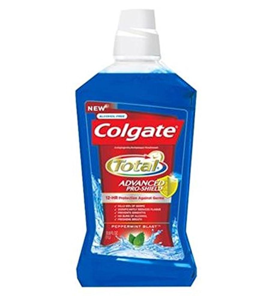 雹招待司教Colgate Mouthrinse Total Blue 500ml - コルゲートの口内洗浄剤の総ブルー500ミリリットル (Colgate) [並行輸入品]