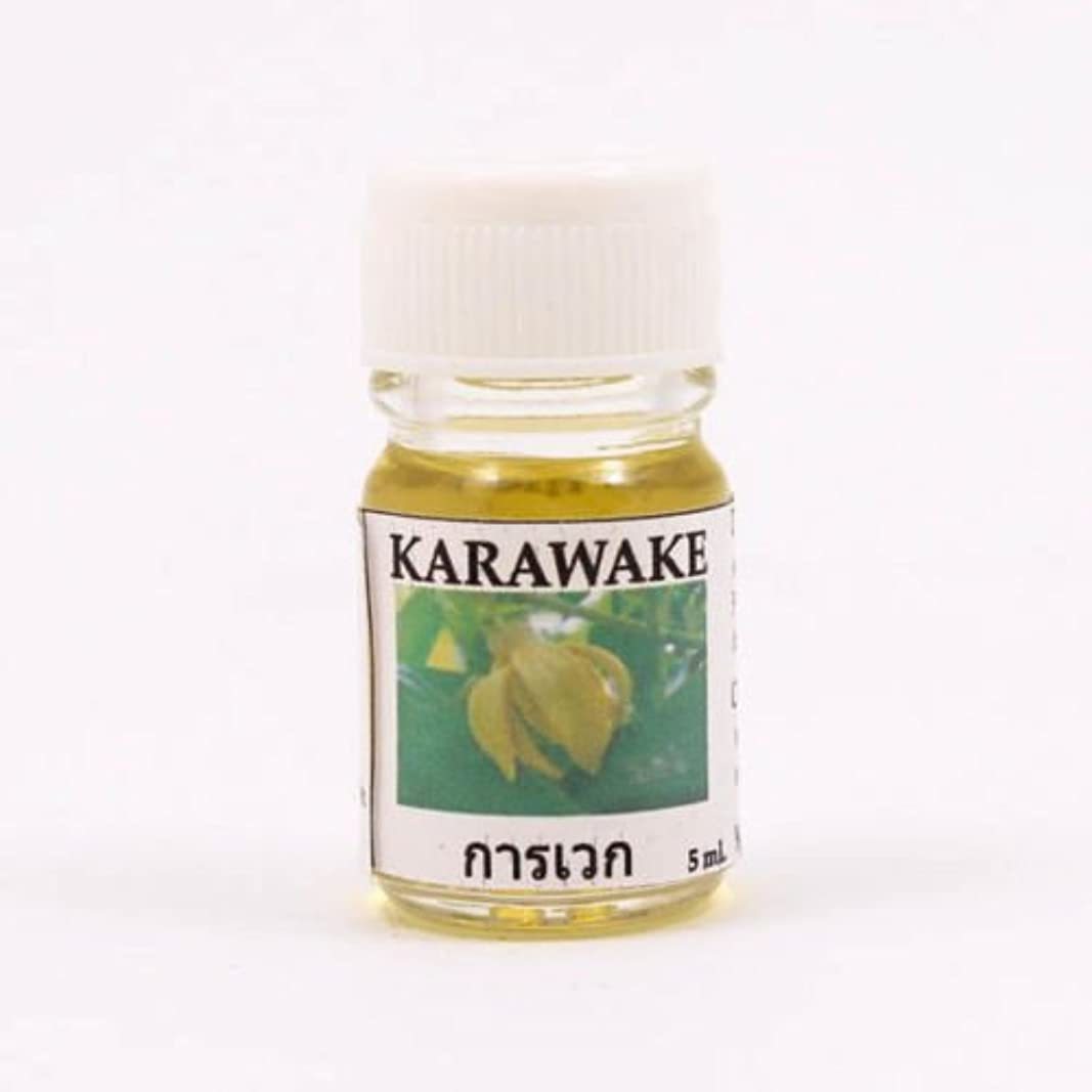 ぐったり防ぐ本質的ではない6X Karawake Aroma Fragrance Essential Oil 5ML. cc Diffuser Burner Therapy