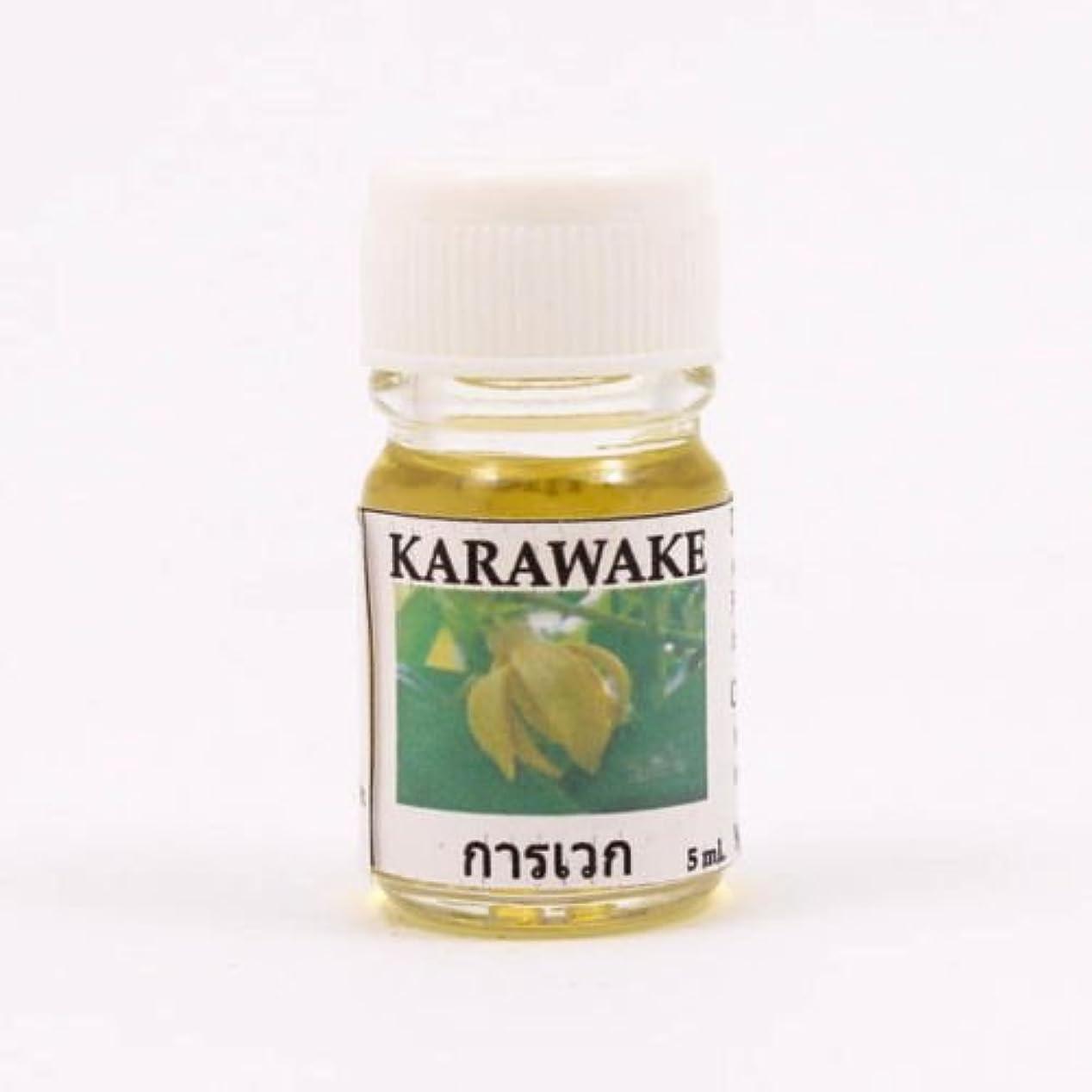 受け取る理想的コントロール6X Karawake Aroma Fragrance Essential Oil 5ML. cc Diffuser Burner Therapy