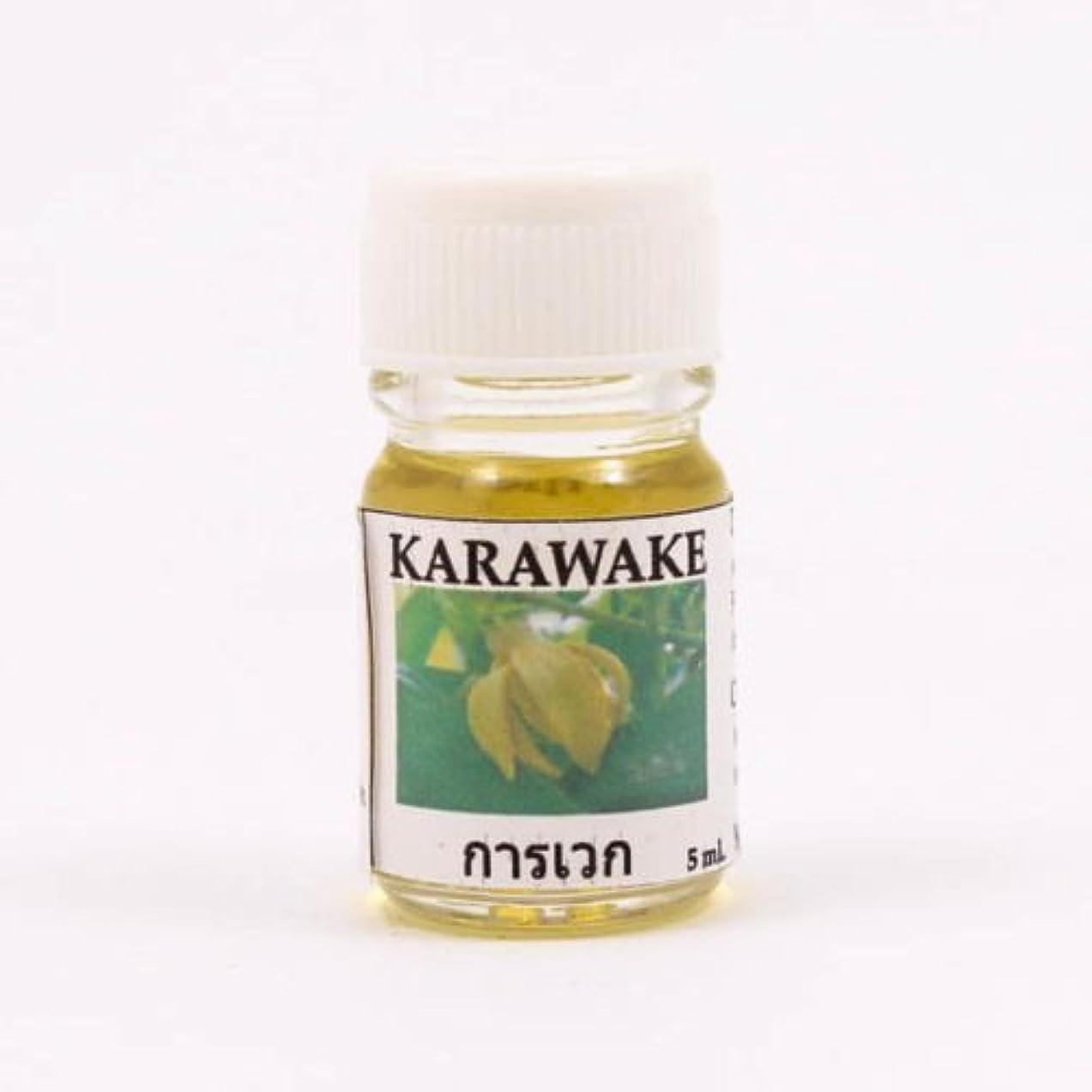 重要な移住する損失6X Karawake Aroma Fragrance Essential Oil 5ML. cc Diffuser Burner Therapy