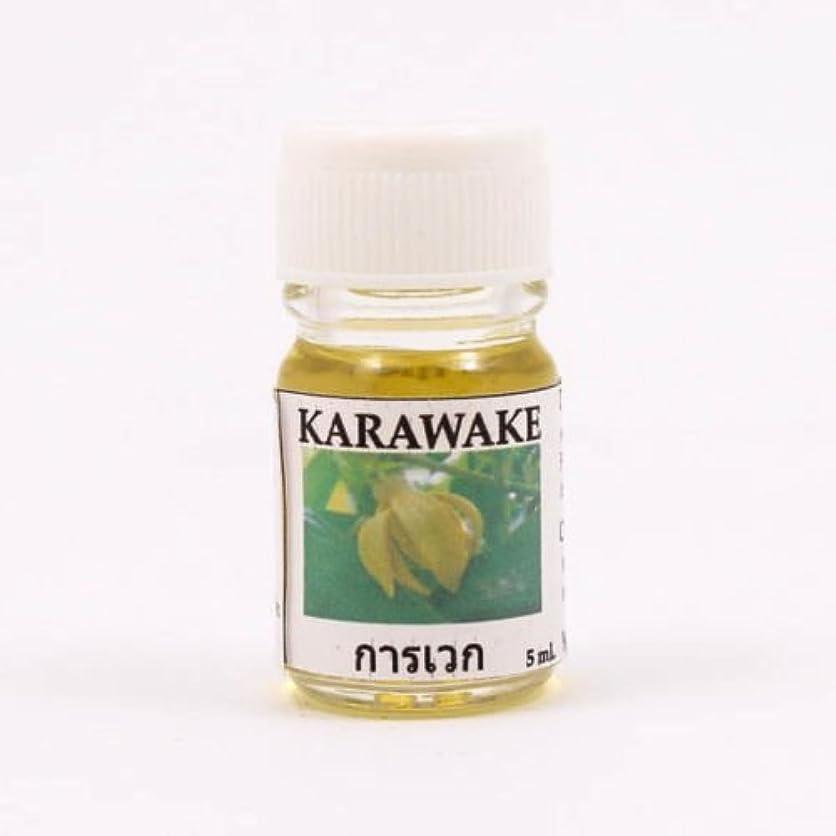 場所推測吹きさらし6X Karawake Aroma Fragrance Essential Oil 5ML. cc Diffuser Burner Therapy