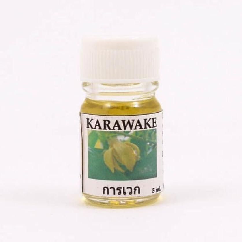 受信機受信機レビュアー6X Karawake Aroma Fragrance Essential Oil 5ML. cc Diffuser Burner Therapy