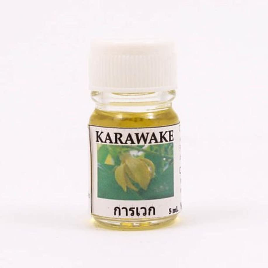 差別化する自我鯨6X Karawake Aroma Fragrance Essential Oil 5ML. cc Diffuser Burner Therapy