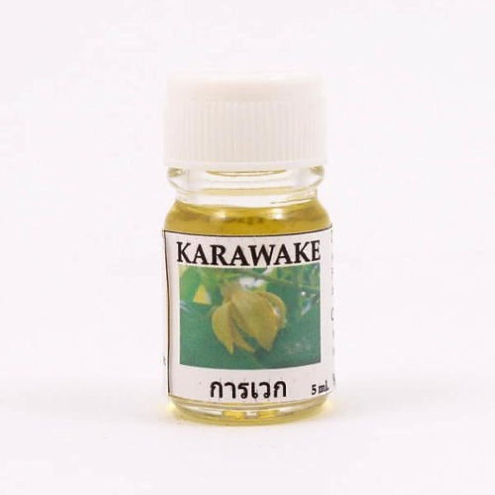 空白カナダ出費6X Karawake Aroma Fragrance Essential Oil 5ML. cc Diffuser Burner Therapy