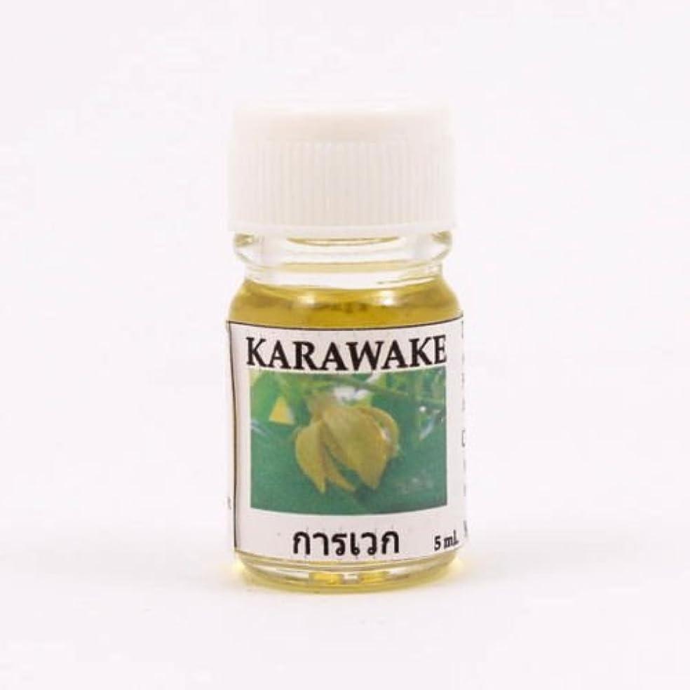僕のフラスコ自動的に6X Karawake Aroma Fragrance Essential Oil 5ML. cc Diffuser Burner Therapy
