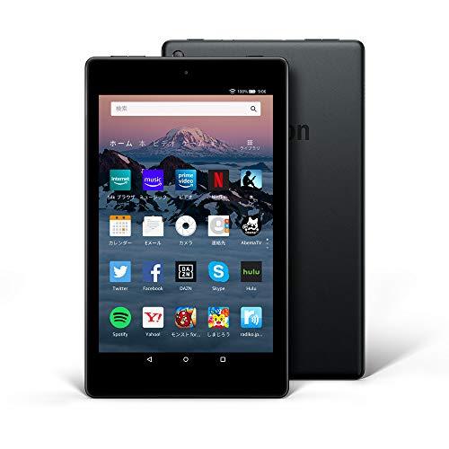 Fire HD 8 タブレット (8インチHDディスプレイ) 16GB - Alexa搭載
