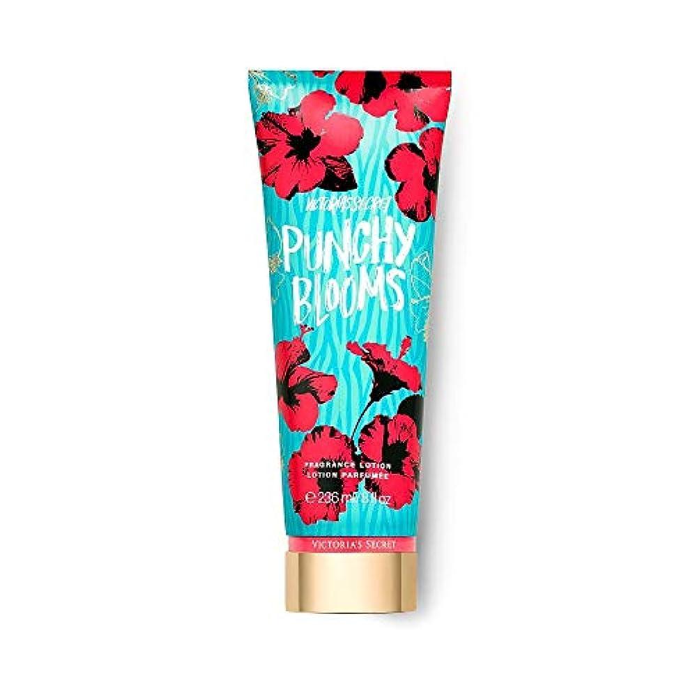 フレグランスローション【限定品?JuiceBarCollection】 Victoria'sSecret Fantasies FragranceLotion ヴィクトリアズシークレット (2.パンチーブルーム/PunchyBlooms...