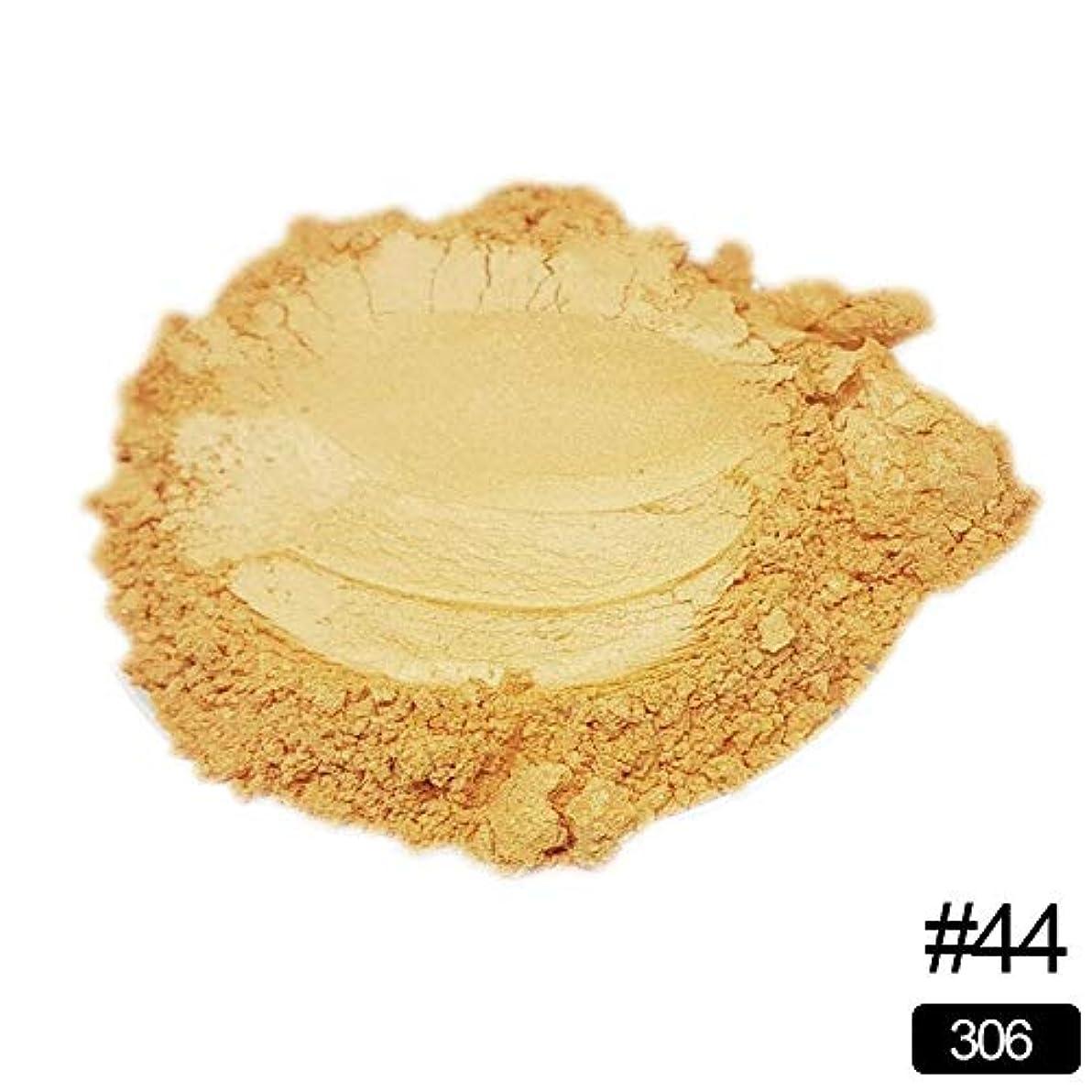 ルーム特徴づける白いBETTER YOU (ベター ュー) 夏のアイシャドウ、口紅、フリッカー、カラフル、崩れない、ぼかしやすい、69色 目、唇、フリッカー、ハイライト (C 402)
