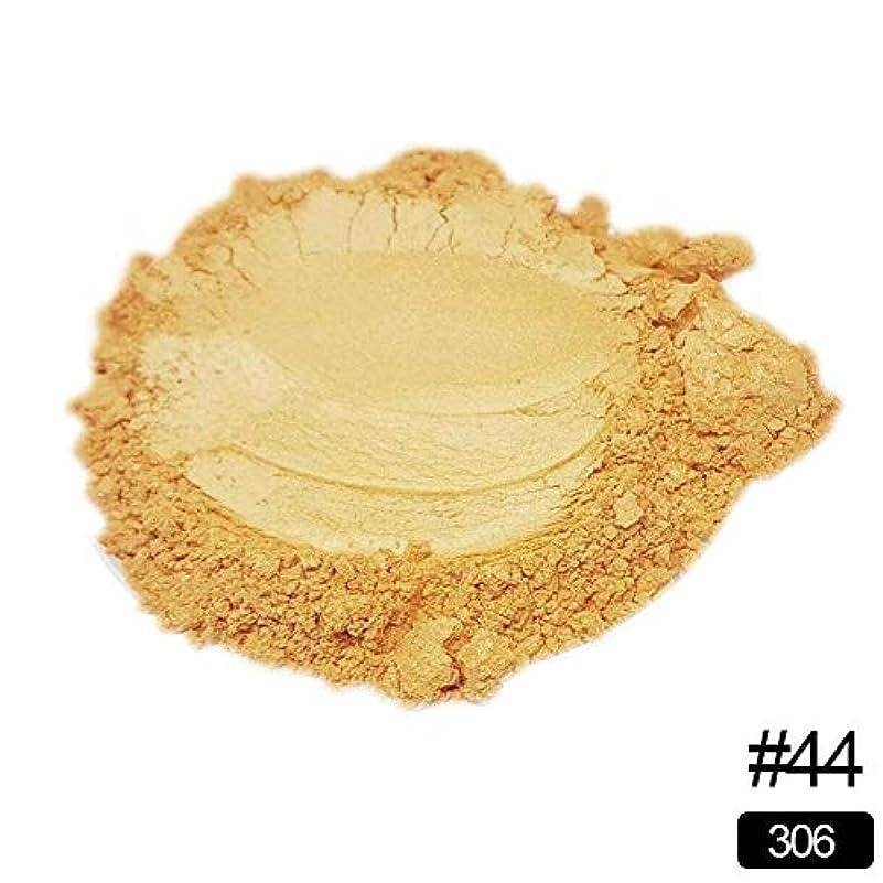 魅力遺跡アイスクリームBETTER YOU (ベター ュー) 夏のアイシャドウ、口紅、フリッカー、カラフル、崩れない、ぼかしやすい、69色 目、唇、フリッカー、ハイライト (C 402)
