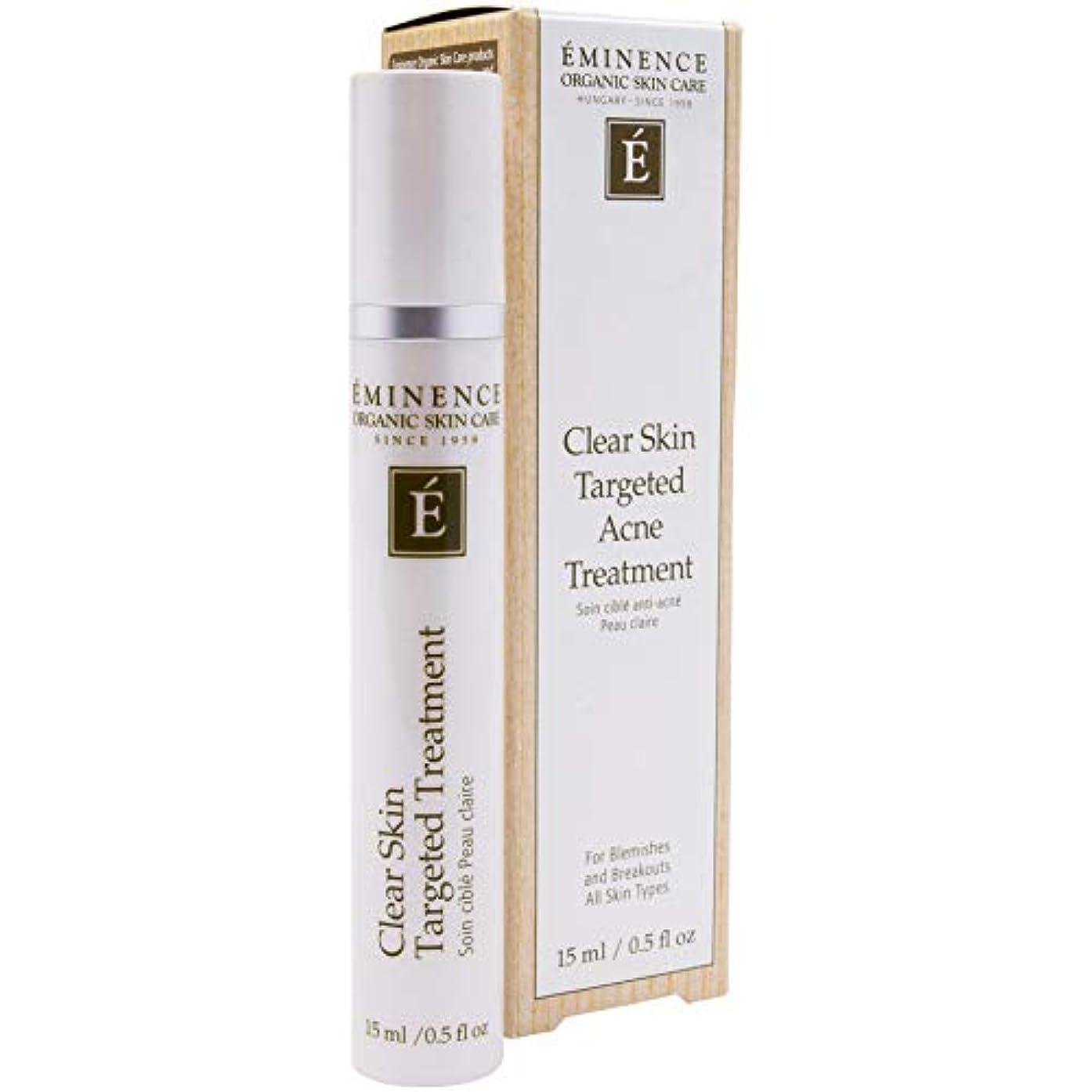 世界時代同意エミネンス Clear Skin Targeted Acne Treatment 15ml/0.5oz並行輸入品