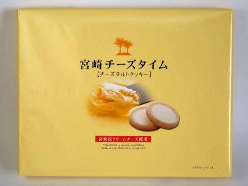 宮崎チーズタイム