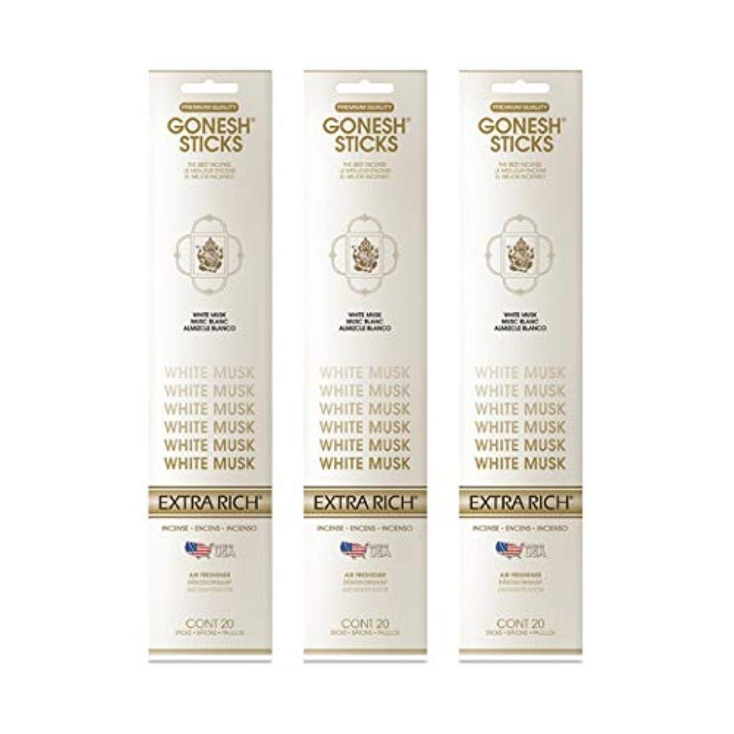 GONESH インセンススティック WHITE MUSK ホワイトムスク 3パック60本組