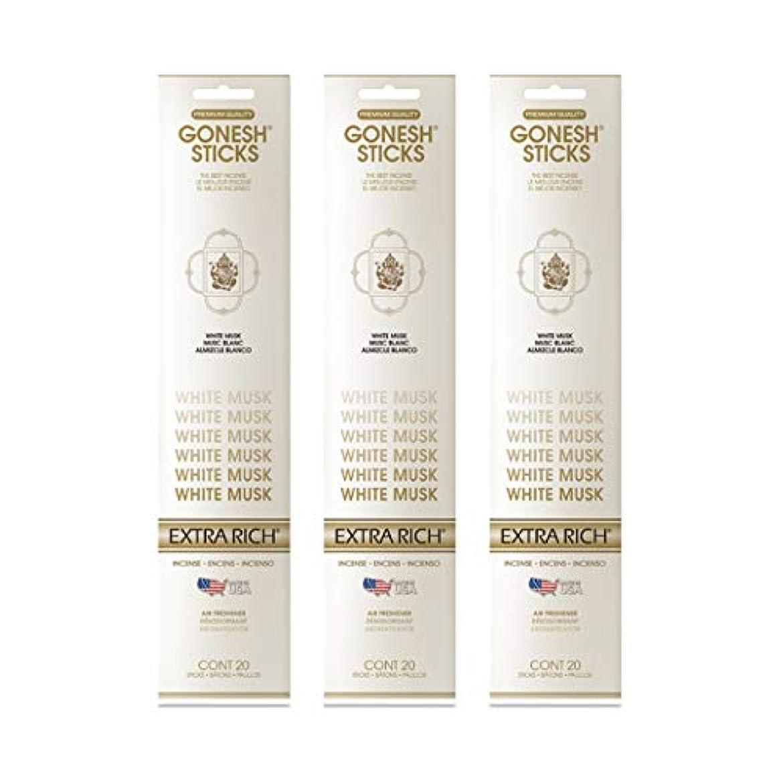 任命お風呂コジオスコGONESH インセンススティック WHITE MUSK ホワイトムスク 3パック60本組