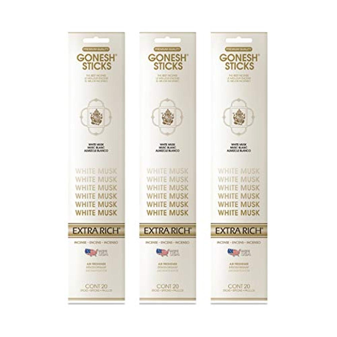 コールド量努力するGONESH インセンススティック WHITE MUSK ホワイトムスク 3パック60本組