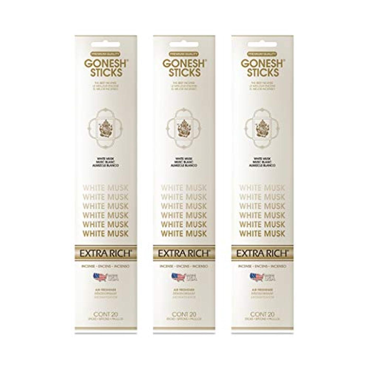 スペシャリストリブ申し込むGONESH インセンススティック WHITE MUSK ホワイトムスク 3パック60本組