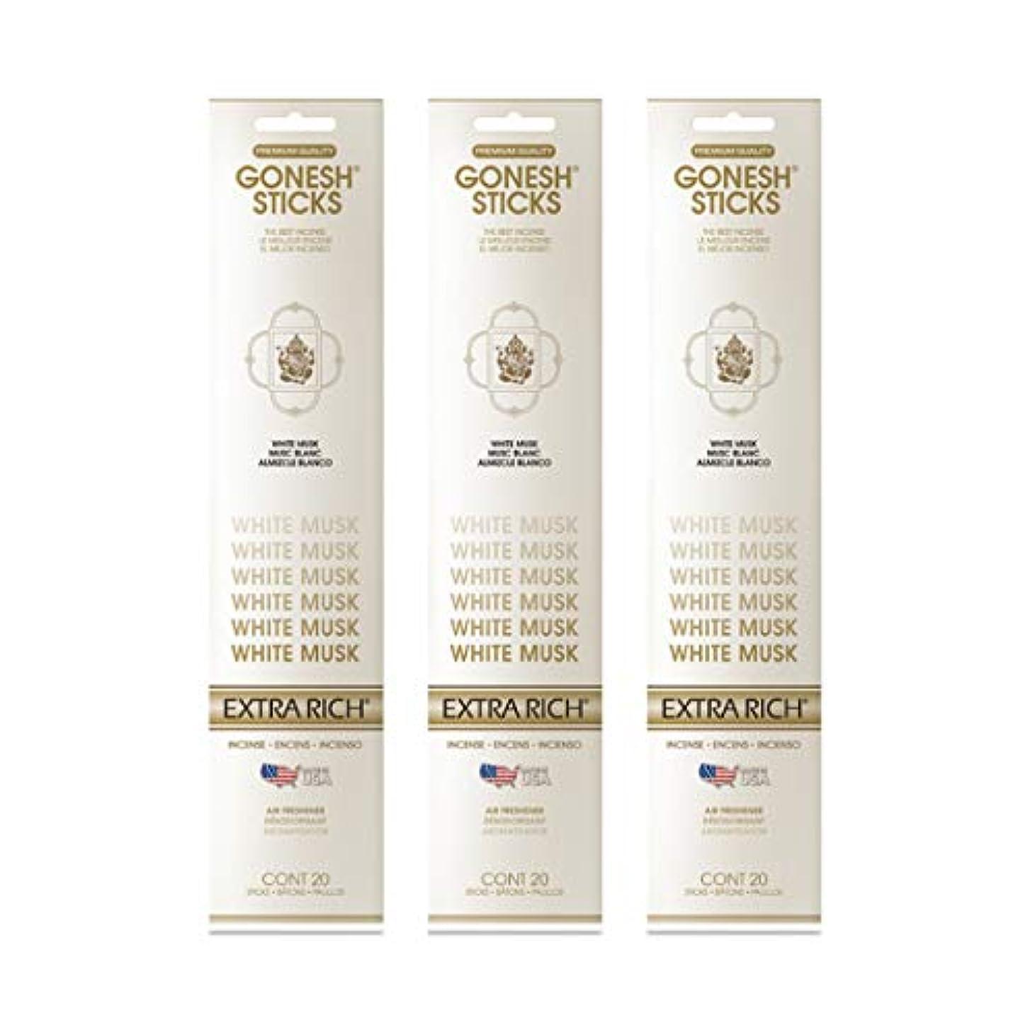 スリム哀れなブラシGONESH インセンススティック WHITE MUSK ホワイトムスク 3パック60本組
