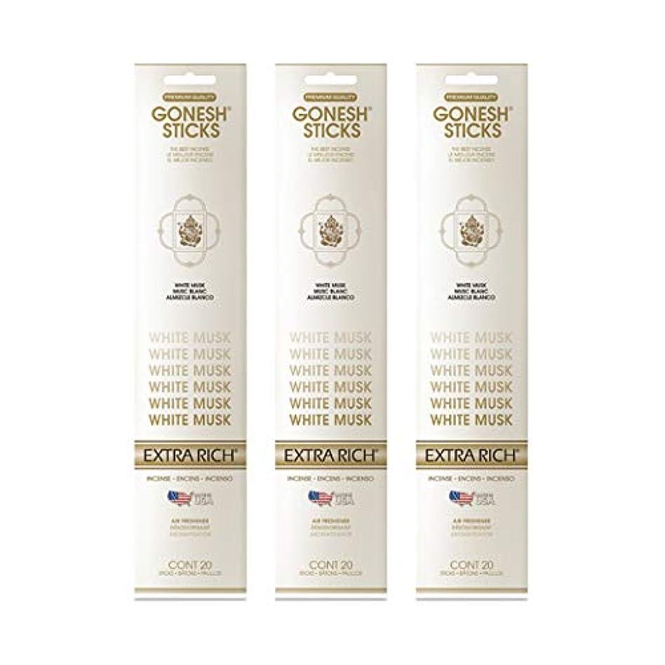 美的グリースためにGONESH インセンススティック WHITE MUSK ホワイトムスク 3パック60本組