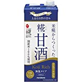 マルコメ プラス糀 米糀からつくった糀甘酒LL 糀リッチ 1000ml×6個