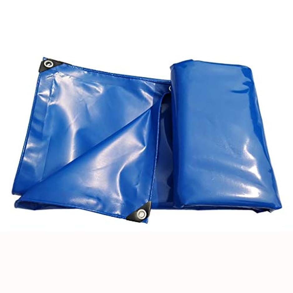 防腐剤歯車期限Lixingmingqi 屋外テントターポリン高強度厚いPVC防雨車防水シートカーゴガーデンターポリン絶縁耐摩耗性海