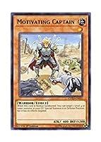 遊戯王 英語版 COTD-EN031 Motivating Captain 切れぎみ隊長 (レア) 1st Edition