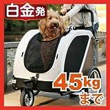 Air Buggy NEST(犬 カート/バギー)中型犬 大型犬 多頭飼(45kgまで)