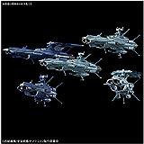 宇宙戦艦ヤマト2202 メカコレクション 地球連邦アンドロメダ級セット プラモデル 画像