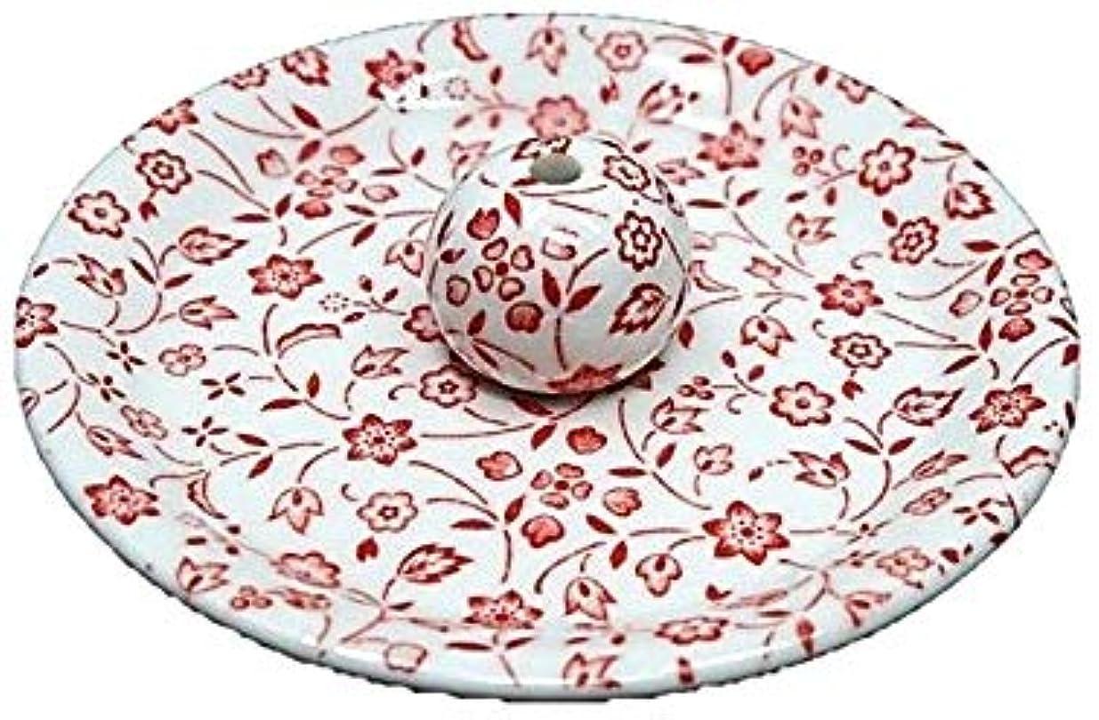 ロック惨めな発疹9-20 赤小花 9cm香皿 お香立て お香たて 陶器 日本製 製造?直売品