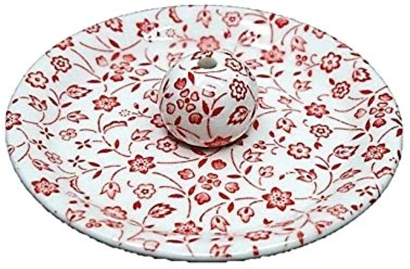 アルコーブスカイ今晩9-20 赤小花 9cm香皿 お香立て お香たて 陶器 日本製 製造?直売品