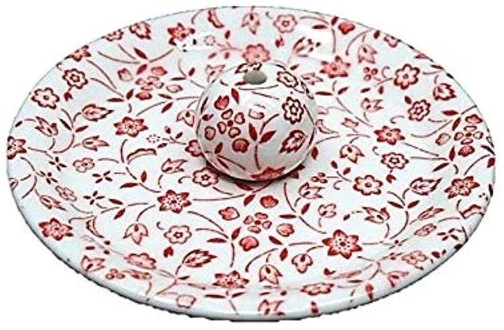 侵入するスコットランド人作詞家9-20 赤小花 9cm香皿 お香立て お香たて 陶器 日本製 製造?直売品