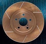 グラン 輸入車用ハード6ブレーキローター[リア] フォルクスワーゲン ゴルフ4(IV) 1KAXX 05/5~ 2.0 GTI/GTX 131354
