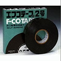 ノーブランド品 エフコテープ 2号 F-CO TAPE NO.2