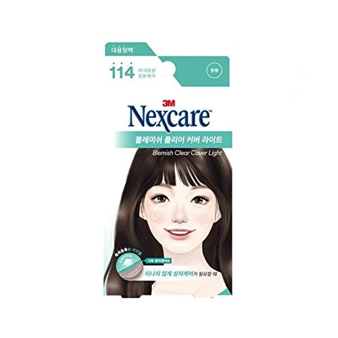 ボトルスキャン無効[New] 3M Nexcare Blemish Clear Cover Light Easy Peel 114 Patches/3M ネクスケア ブレミッシュ クリア カバー ライト イージー ピール 114パッチ入り...