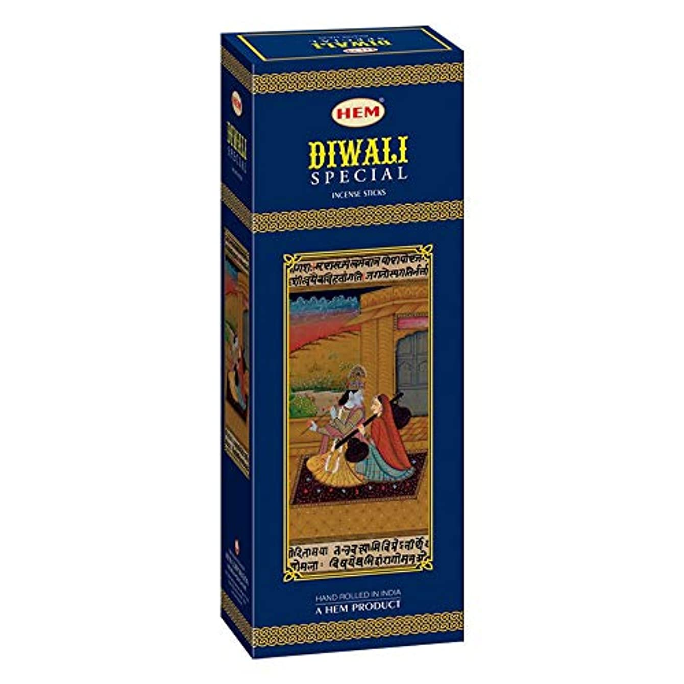 バンガローショッピングセンター測定可能Hem Diwali Special Incense Sticks(9.3 cm X 6.0 cm X 25.5cm, Black)