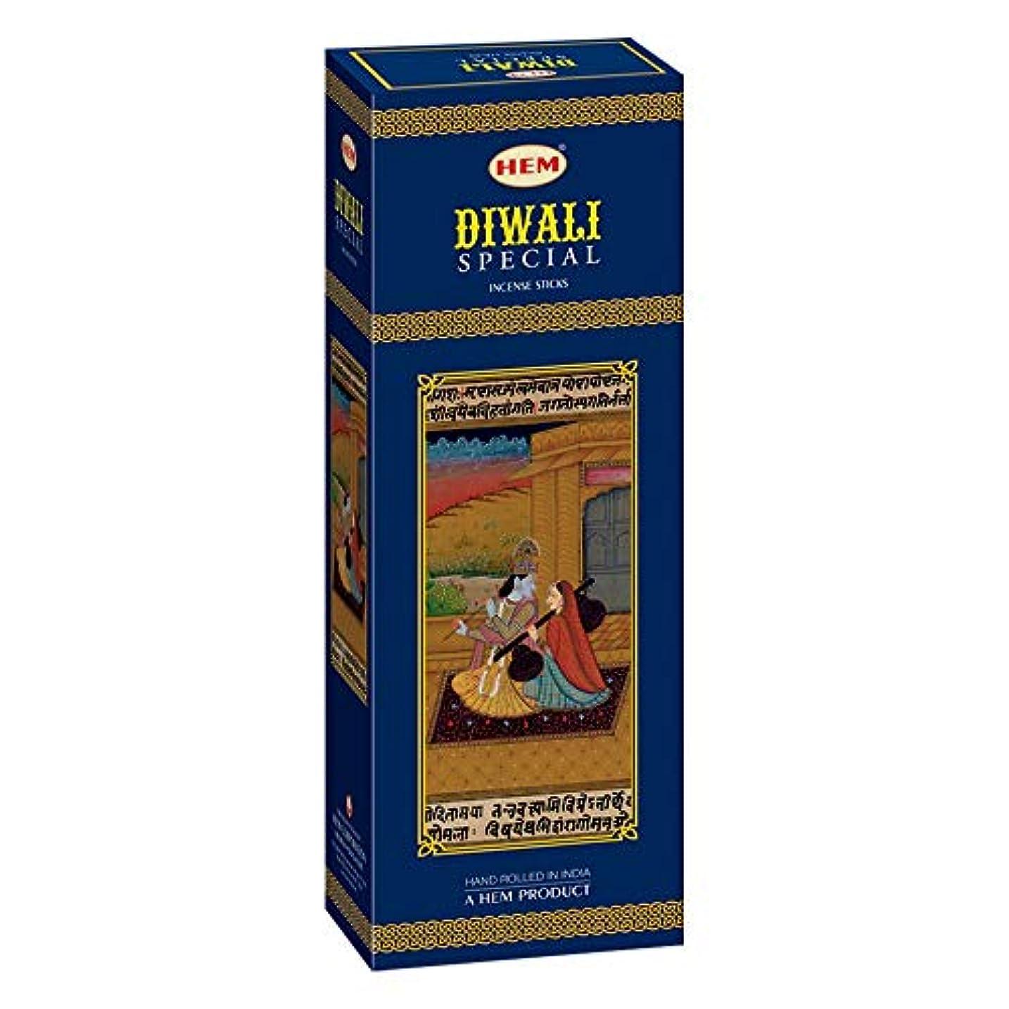 プランター生活大脳Hem Diwali Special Incense Sticks(9.3 cm X 6.0 cm X 25.5cm, Black)