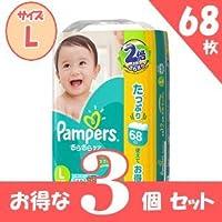 パンパース さらさらケア テープ ウルトラジャンボ 【L】【68枚】×3セット