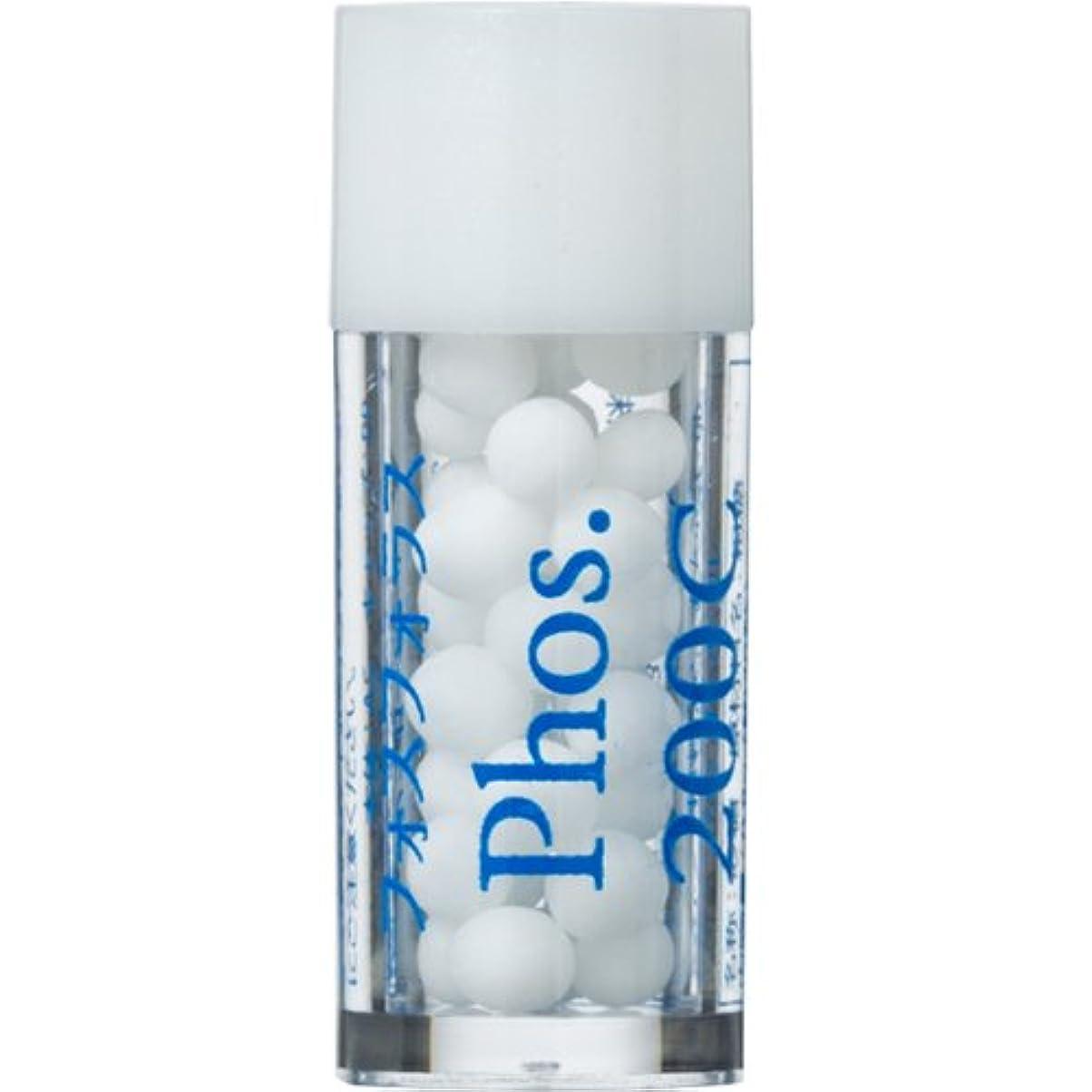 オアシスすり減るかき混ぜるホメオパシージャパンレメディー YOBO11 Phos. フォスフォラス 200C