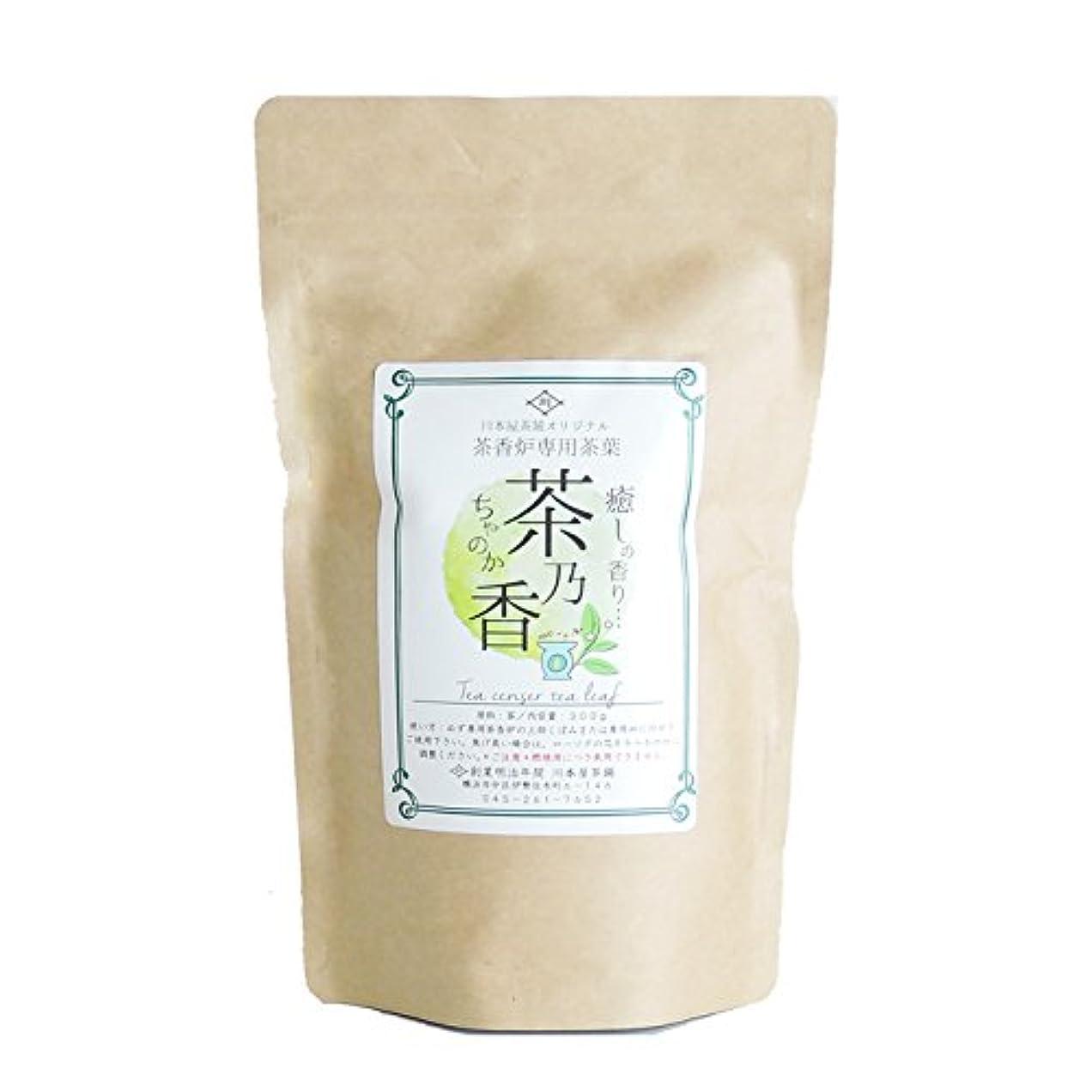 有彩色の上にキノコ国産 茶香炉専用 茶葉 「茶乃香」300g 川本屋茶舗