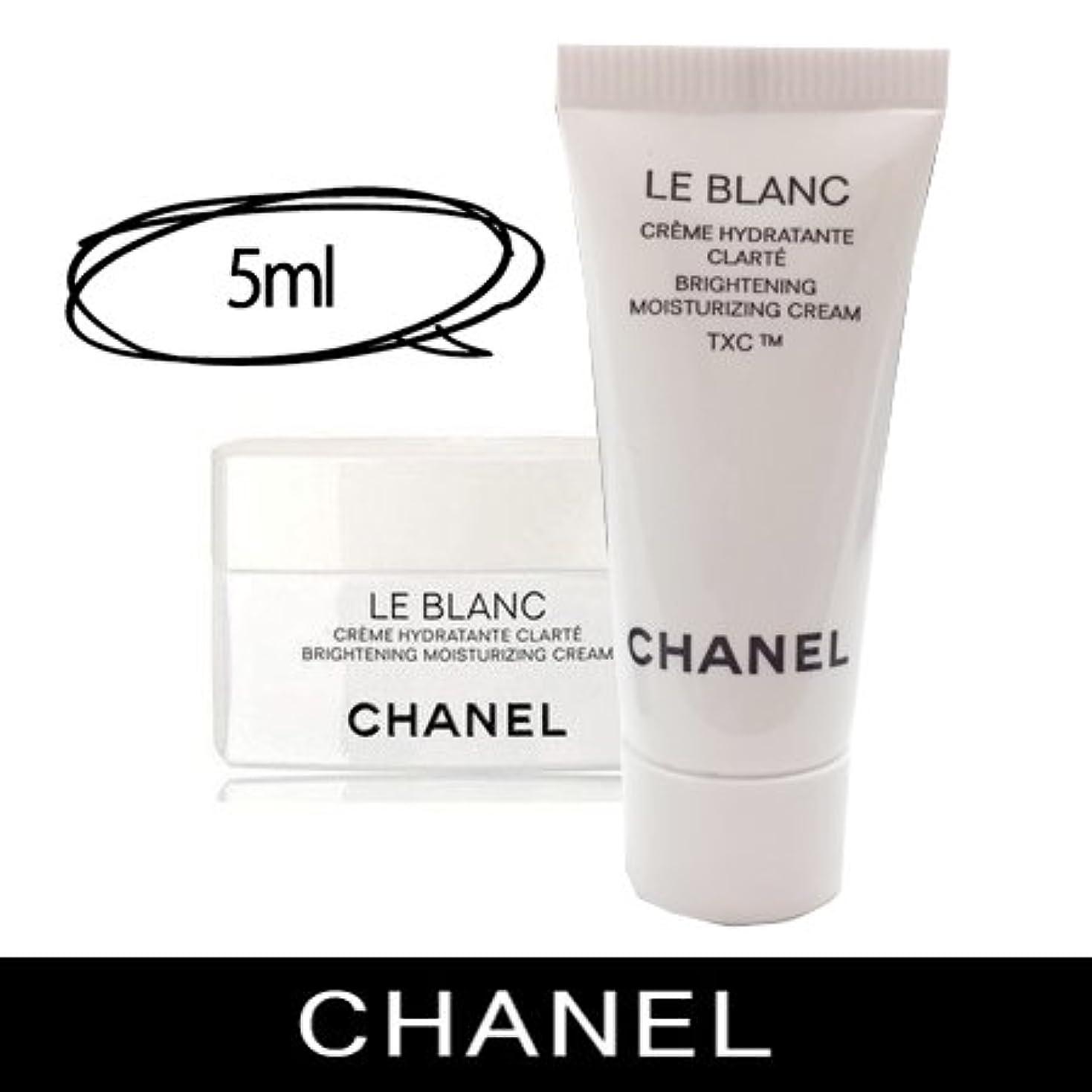 計算罪結果としてシャネル ルブラン ブライトニング クリーム 5ml -CHANEL-【並行輸入品】