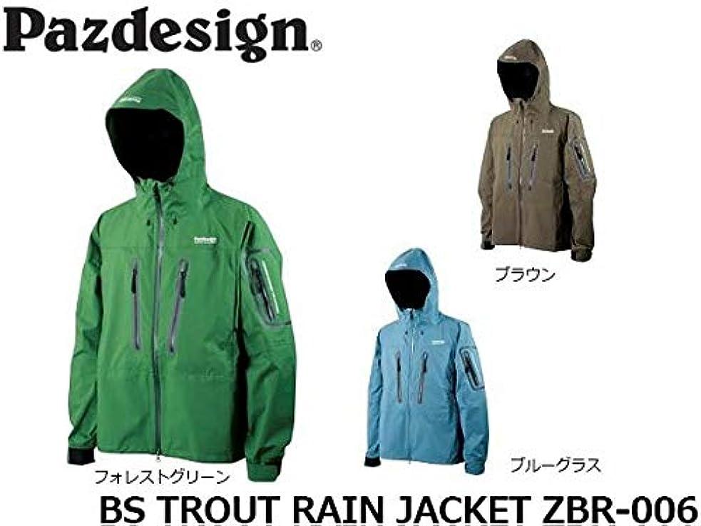 ジョガー記述する雨のパズデザイン BSトラウトレインジャケット ZBR-006