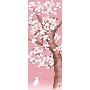 濱文様 絵てぬぐい 見上げれば桜満開 ピンク