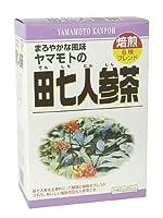 山本漢方製薬 田七人参茶 8gX24H ×6セット