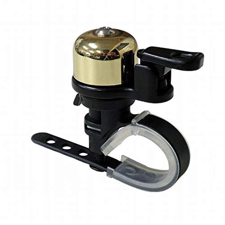 チキン提供する取り出す扇工業 コダマベル フリーバンド真鍮ゴールド kodama