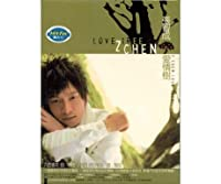 愛情樹 愛情樹 (CD+VCD) (台灣版)(台湾盤)