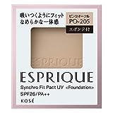 エスプリーク シンクロフィット パクト UV PO-205 ピンクオークル 9.3g